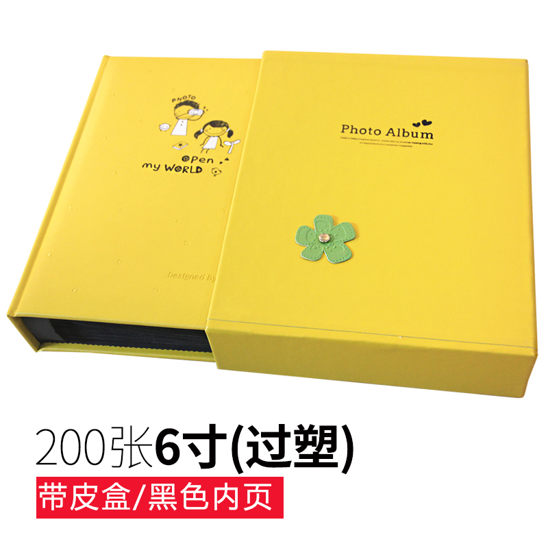 200 SHEETS OF 6 INCH - LEATHER YELLOW CHILD