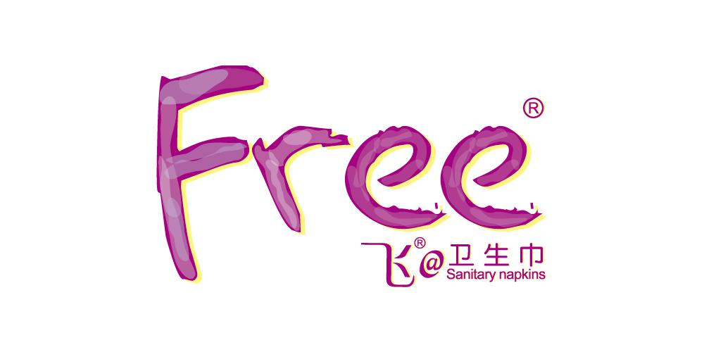 Free/飞