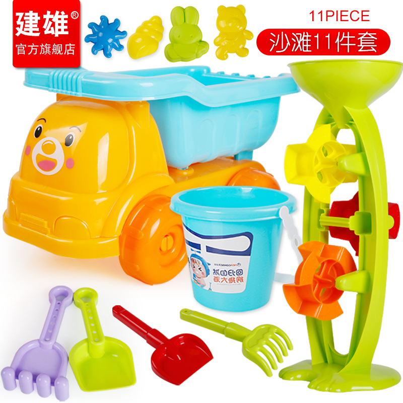 Bear car with hourglass bucket set of 11