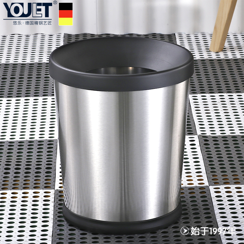 5ddb91f49 Germany youlet creative home stainless steel trash without cover ...