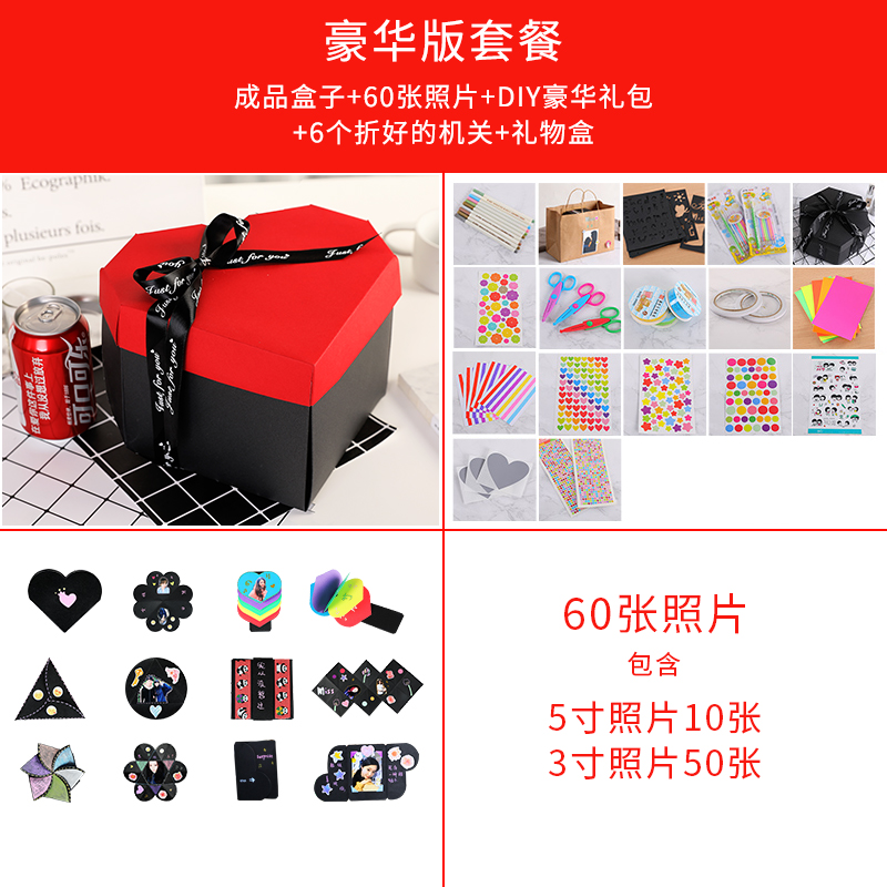 Finished Deluxe Edition (Red + Black) + Free Deluxe DIY Gift Pack + 60 Photos + Custom Cola
