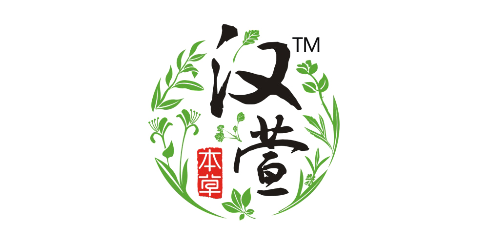 Hanxuan Herbal/汉萱本草