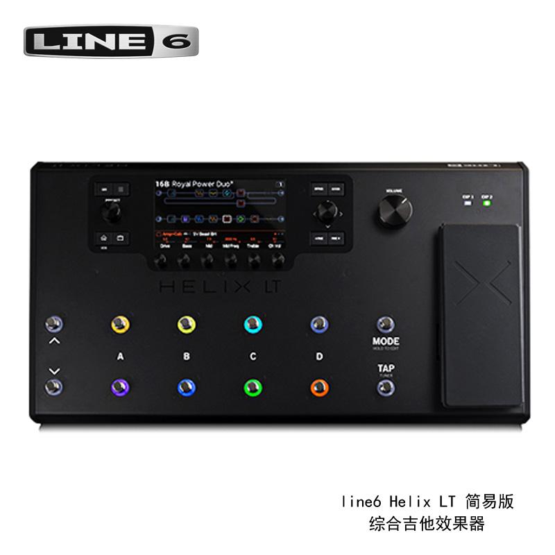 Интегрированные гитарные эффекты Line6 Helix LT