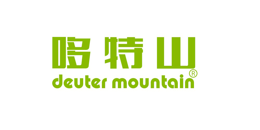 Deuter Mountain