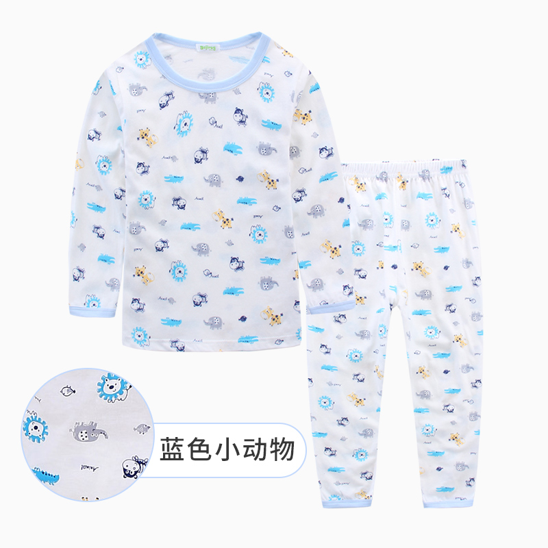AIR CONDITIONING SUIT - BLUE SMALL ANIMAL