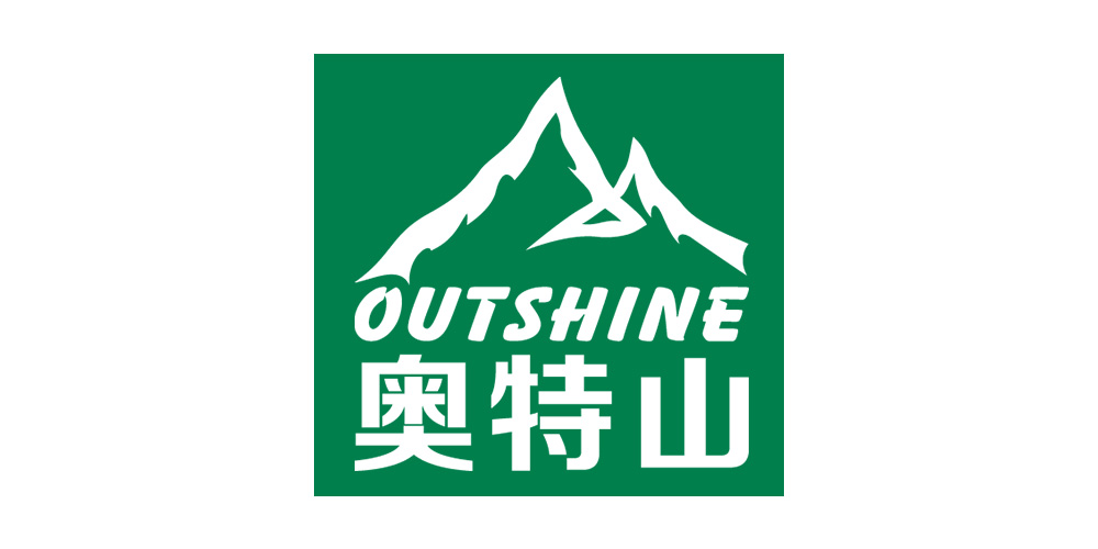 outshine/奥特山