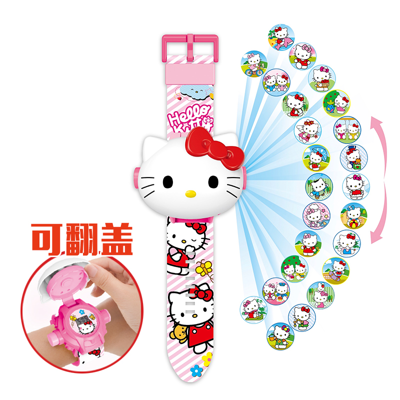 Hello Kitty (flip Watch)