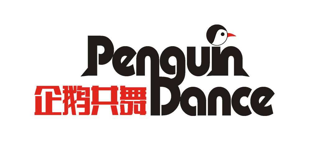 PENGUINDANCE/企鹅共舞