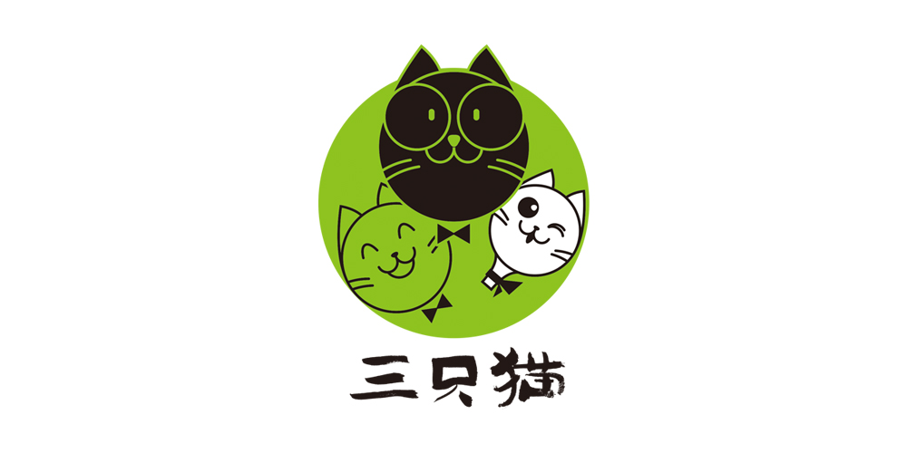 Three cats/三只猫