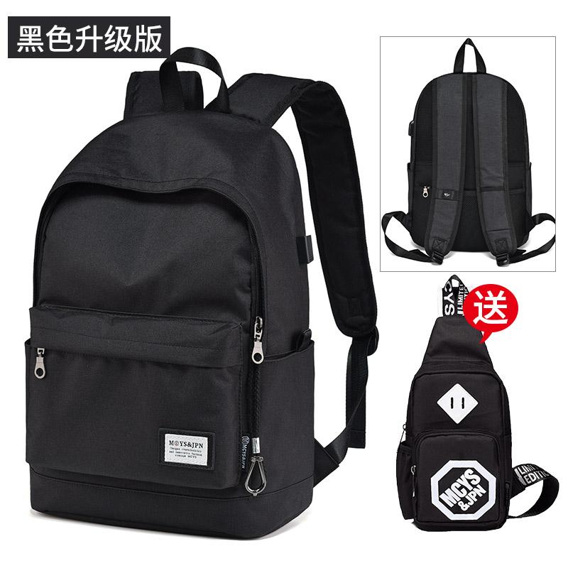 Черный [加强] версия [【] в подарок [胸] пакет [】]