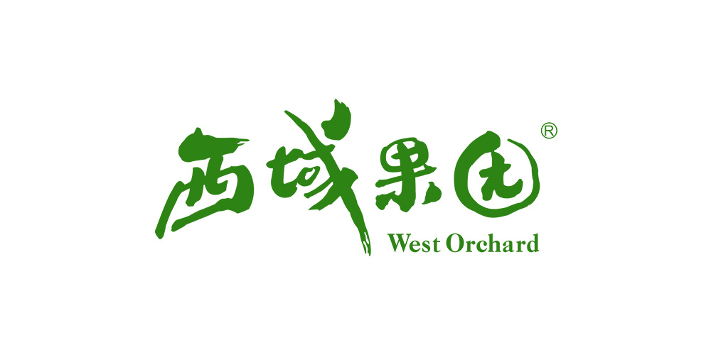 West Orchard/西域果园
