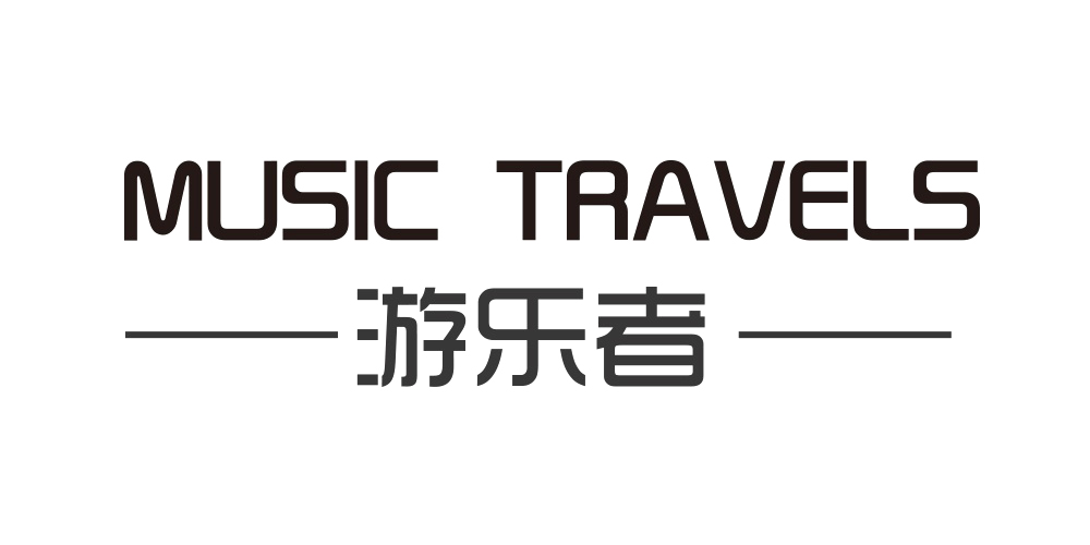 MUSIC TRAVELS/游乐者