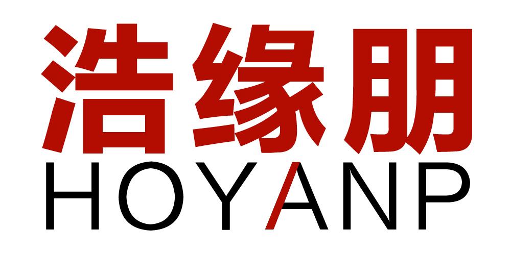 HOYANP/浩缘朋
