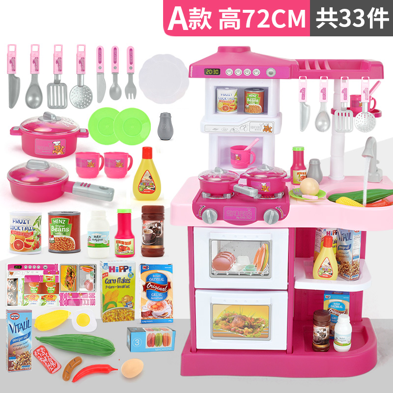 Children Play House Kitchen Toys Set Simulation Kitchenware Girl