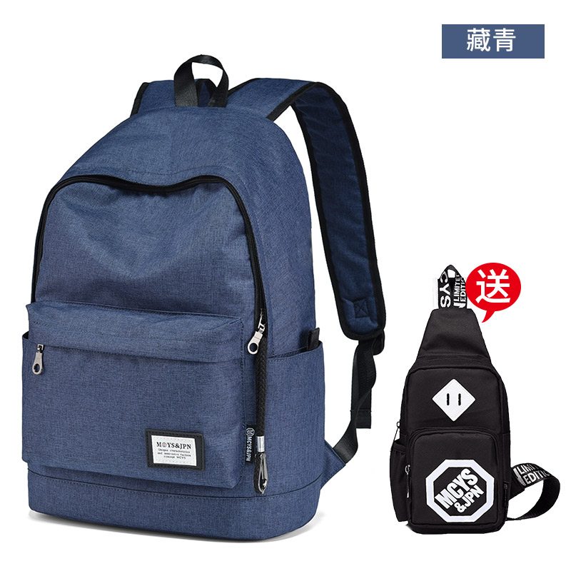 [藏青] стандартный [准] версия [【] в подарок [胸] пакет [】]