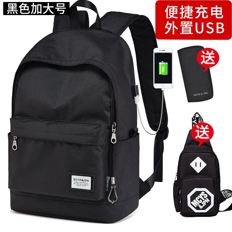 Черный Экстра большой USB версия 【 в подарок грудь пакет + деньги пакет 】
