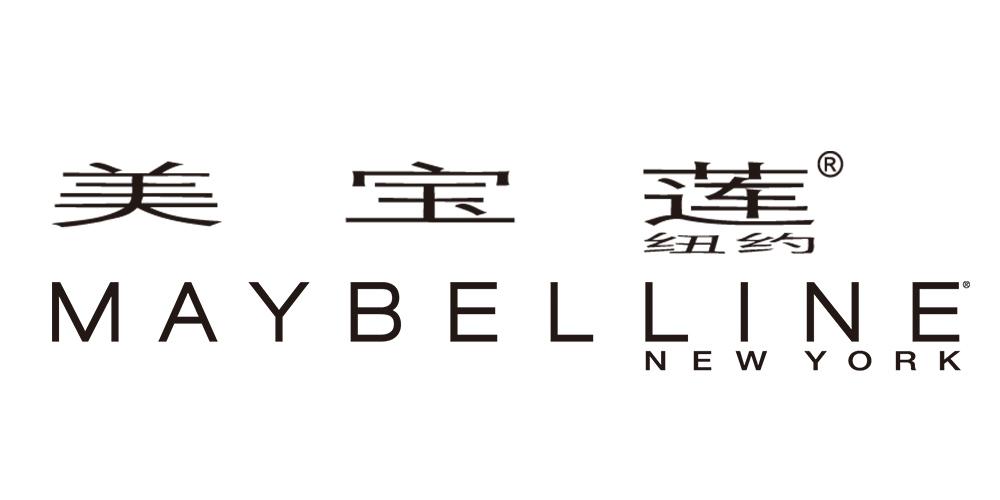 Maybelline/美宝莲