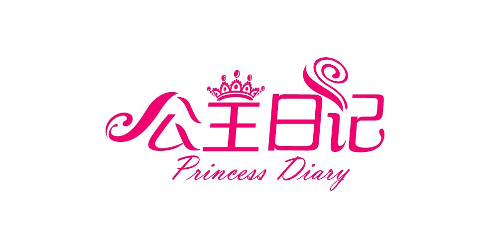 Princess Diary/公主日记