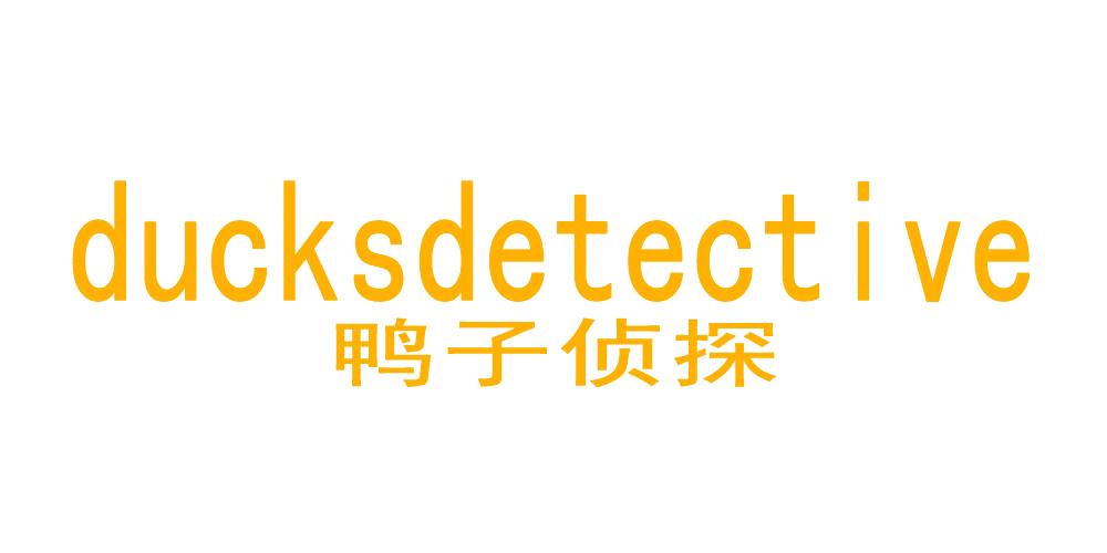 Ducks detective/鸭子侦探