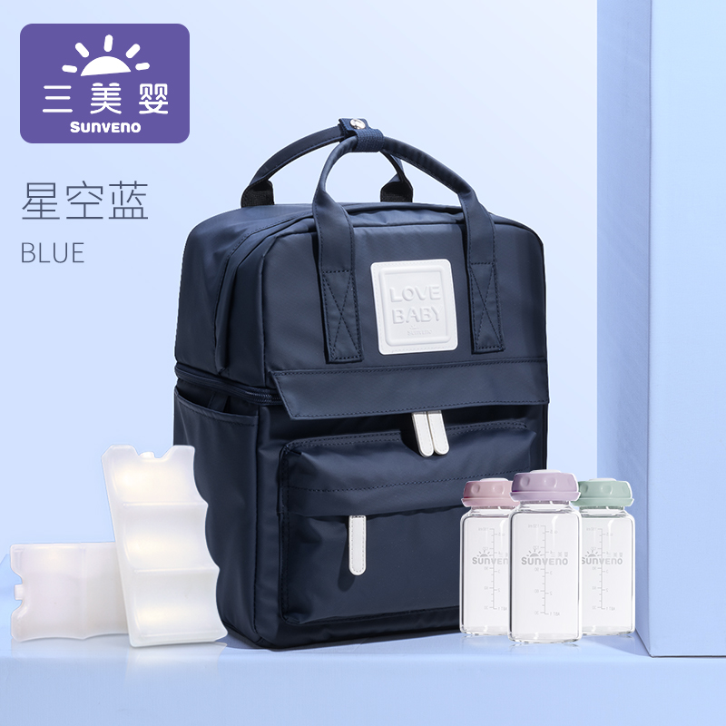 Star Blue [single Package + Fresh Storage Bin + Blue Ice X2+ Wide Mouth Glass Bottle X3]