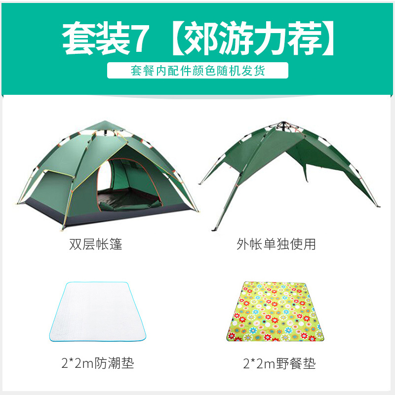 Цвет: Двуспальный комплект 7 {#Н1} пикник рекомендуемые {#Н2}