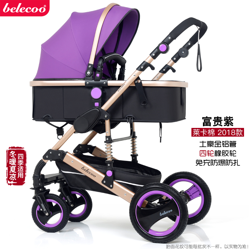Цвет: Местные фиолетовый четыре колеса резина