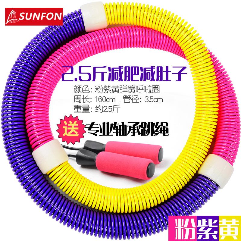 Фиолетовый Желтая потеря веса минус желудок 2,5 кг【Коллекционный магазин в подарок Фитнес-скакалка】