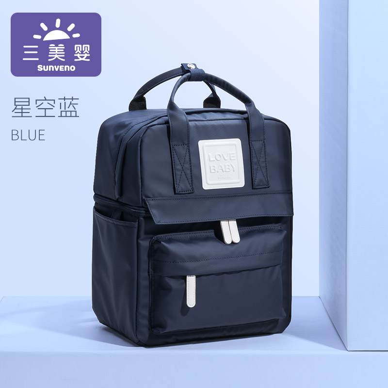 Star Blue [single Bag + Fresh Warehouse]