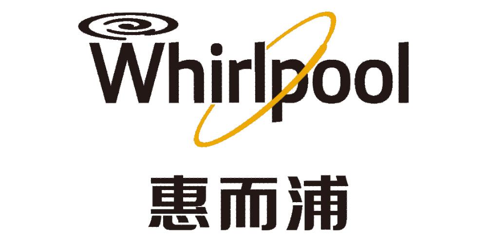 Whirlpool/惠而浦