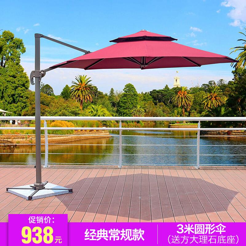 Цвет: 3 метров двойной круглый зонт {#Н1} над {#29-го} {#Н2}
