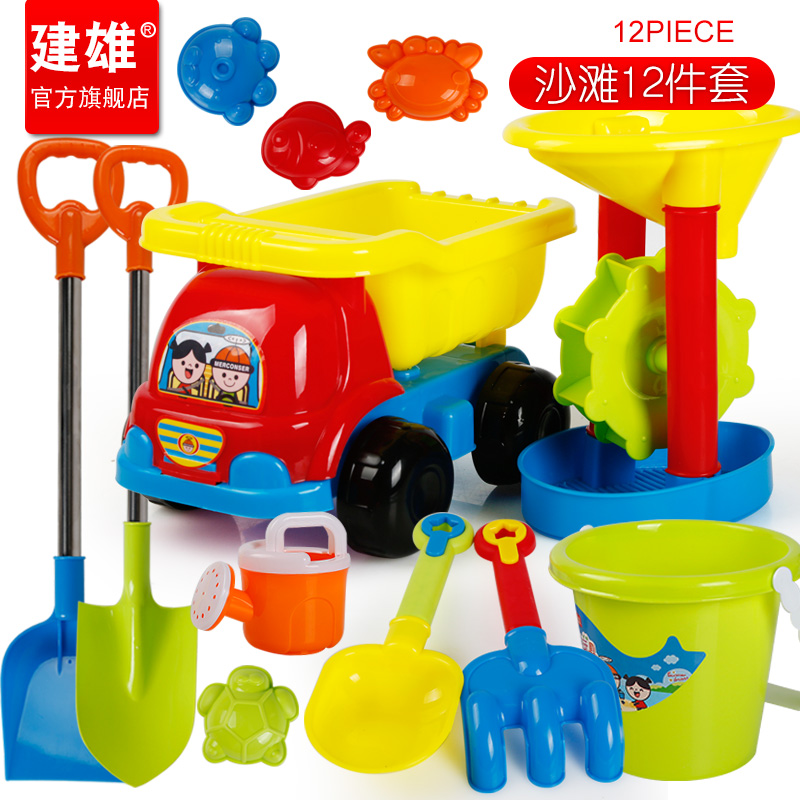 ATV with hourglass bucket and double shovel 12 pieces