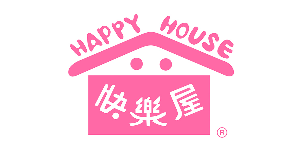 Happy House/快乐屋