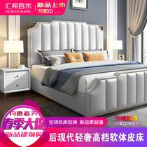 轻奢皮艺真皮床双人床现代意式小户型1.8米婚床1.5床欧式主卧家具