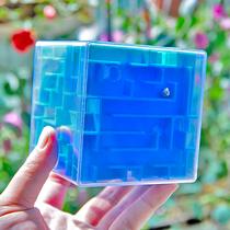 3d立体迷宫球 走珠滚珠轨道魔方 儿童智力开发专注力训练益智玩具