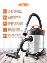 工业吸尘器家用小型器除螨床上宾馆清洁器保洁便捷式两用扫地地板