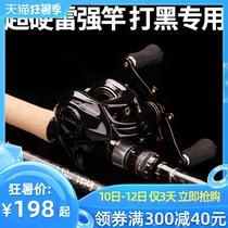 雷强竿黑鱼竿淡水远投重雷打黑专用路亚竿套装全套超硬碳素钓鱼杆