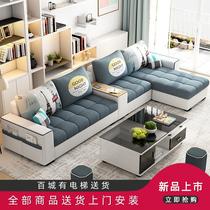 布艺沙发简约现代小户型客厅家具整装组合可拆洗转角三人位布沙发