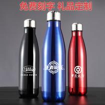 可乐瓶汽水瓶保温杯不锈钢学生男女个性运动水杯子定制印LOGO刻字