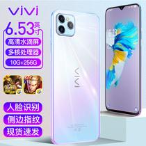 vjvj X21S正品学生价水滴全面屏安卓游戏指纹电信全网通智能手机