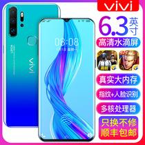 vjvj X21S正品学生价水滴全面屏安卓指纹游戏电信全网通智能手机