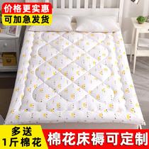 纯棉花褥子垫被子榻榻米单人双人加厚学生宿舍被褥定做棉花垫被褥