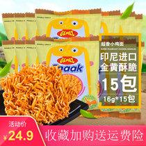 GEMEZ印尼进口网红小鸡面干脆烧烤原味香辣脆零食干吃方便面15包