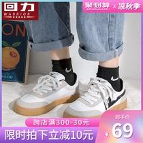 回力女鞋复古小白鞋夏秋季新薄款休闲板鞋ins潮百搭学生运动单鞋