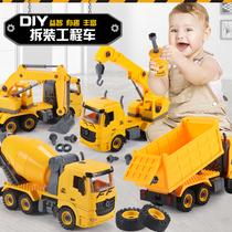 儿童可拆装工程车惯性拧螺丝吊车搅拌车挖掘机大号男孩子玩具汽车