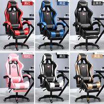 电竞椅电脑椅家用舒适可躺办公椅主播椅子直播游戏椅靠背转椅座椅