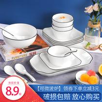 景德镇日式碗碟套装家用北欧盘子陶瓷碗筷餐具吃饭米饭碗小碗