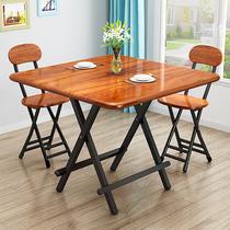 折叠桌餐桌家用简易吃饭桌户外便携摆摊折叠桌椅租房小户型方桌子