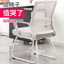 百深电脑椅家用办公椅子转椅职员座椅升降人体工学椅网椅弓形简约