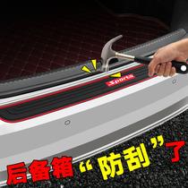 铃木北斗星X5浪迪派喜汽车门槛条碳纤纹门边防撞条防踩贴迎宾踏板