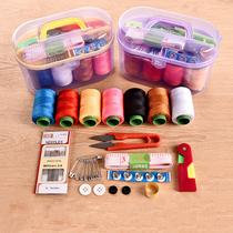 家居创意生活实用针线盒日用品小百货家用小物件家庭小商品套装